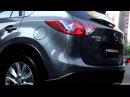Реклама Mazda CX 5 2014 Мазда - Я твой идеал