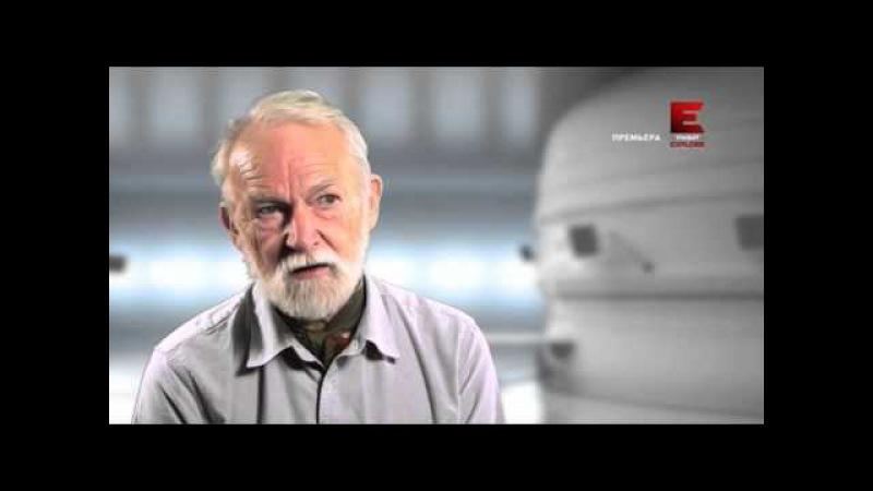 Viasat Explorer НЕВЕРОЯТНЫЕ ИЗОБРЕТЕНИЯ 02