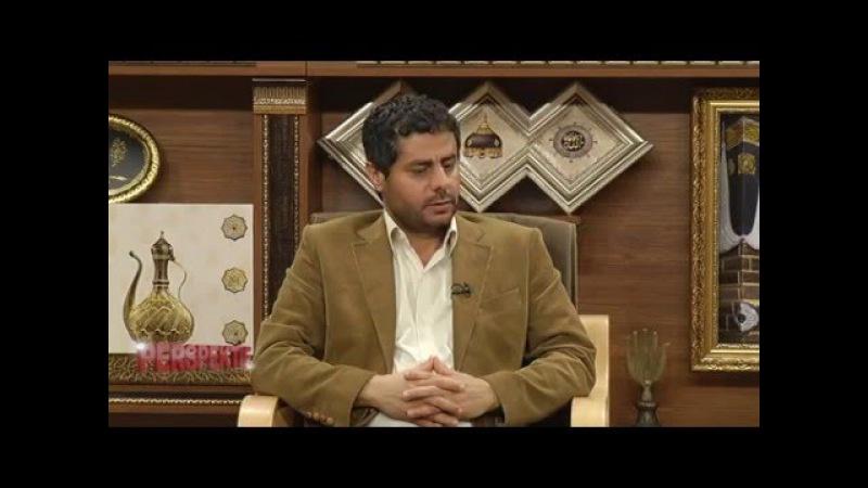 Yemen Sufiler Konseyi Bşk Ensarullah Siyasi Komite Bşk Bolum 2