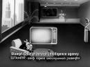 Шпионские страсти советский мультфильм