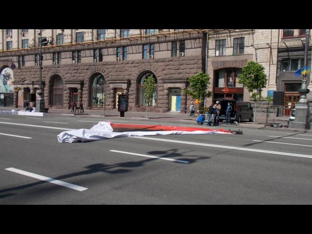 70 лет победы 9 мая 2015 г Киев Прости меня дедушка я ублюдок