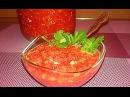 Сырая аджика по нашему семейному рецепту которую можно хранить всю зиму Кладезь витаминов
