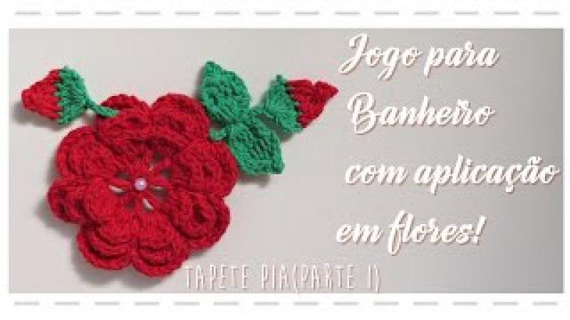 JOGO DE BANHEIRO COM APLICAÇÃO EM FLORES- PARTE I