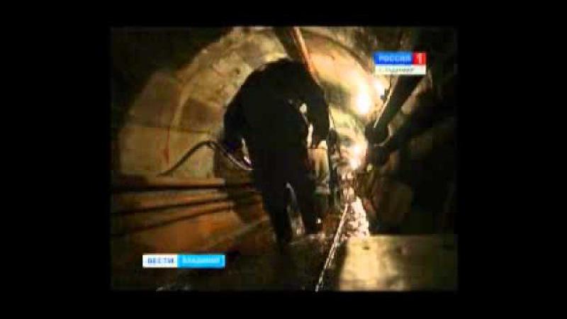 Подземелье города Владимира