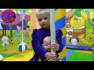 ✔ Кукла Беби Борн и Ярослава в детской игровой комнате. Baby Born Doll is in the children's playroom