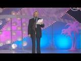 Смешные люди: Ю.Гальцев, Е.Степаненко. (07.01.2004)