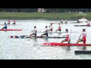 C2 1000m men final ICF Canoe Sprint World Championships Milan 2015