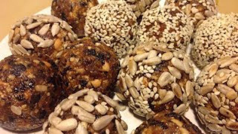 Конфеты из сухофруктов - Шарики из сухофруктов