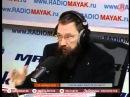 Герман Стерлигов о продаже русских детей на органы