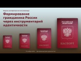 Сулакшин, Багдасарян, Ефремов, Кунгуров, Лексин и др. Кризис идентичности в России