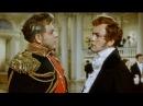 Евгений Онегин - Любви все возрасты покорны | Tchaikovsky Eugene Onegin