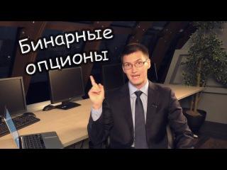 Андрей оливейра об стратегии мартингейла для бинарных опционов