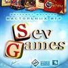 Настольные Игры в Севастополе -  SevGames.ru