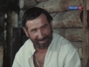 Вечный зов. (1973-1983. Серия 3 - В чем твоя вера).