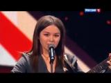 Таис Логвиненко - Романс под гитару