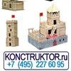 Металлические и деревянные детские конструкторы