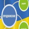 SEO оптимизация и продвижение веб сайтов Киев