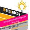 Ремонт установка windows, wifi,  byfly в Минске