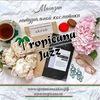Tropicana Jazz Интернет-Магазин Косметики