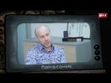 АКУЛЫ КАПИТАЛИЗМА ОЛЕГ КОЛЕСНИКОВ ПЛАТИНОВЫЙ ФИНАНСИСТ, ТИТАН, СТОИК. ЧАСТЬ 5-Я