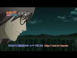 Трейлер 414 серии Наруто
