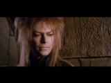 David Bowie - Within you (Labyrinth) отрывок из фильма