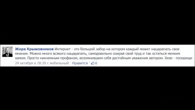 BadComedian Горько критики Творцы и распальцовки