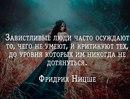 Анастасия Волочкова фото #28