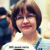 """Творческая мастерская """"365 дней лета"""""""
