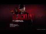 The Blacklist 3x10 Promo -The Director- Conclusion- (HD)