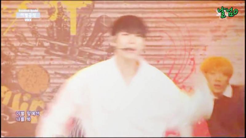 빅스 이별공식 숨은안무찾기 (부제_목당수)