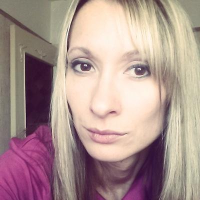 Наташа Кицул