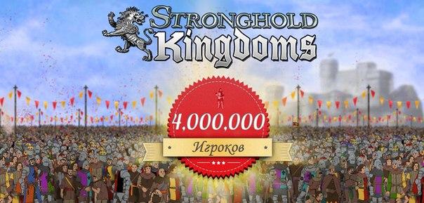 Stronghold Kingdoms: Island Warfare
