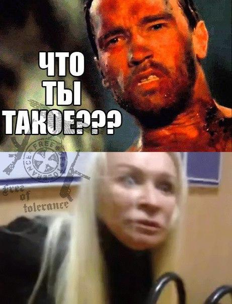 "Гламурная блондинка, напавшая на полицейских, оказалась родственницей прокурора ГПУ, - ""Наші гроші"" - Цензор.НЕТ 588"