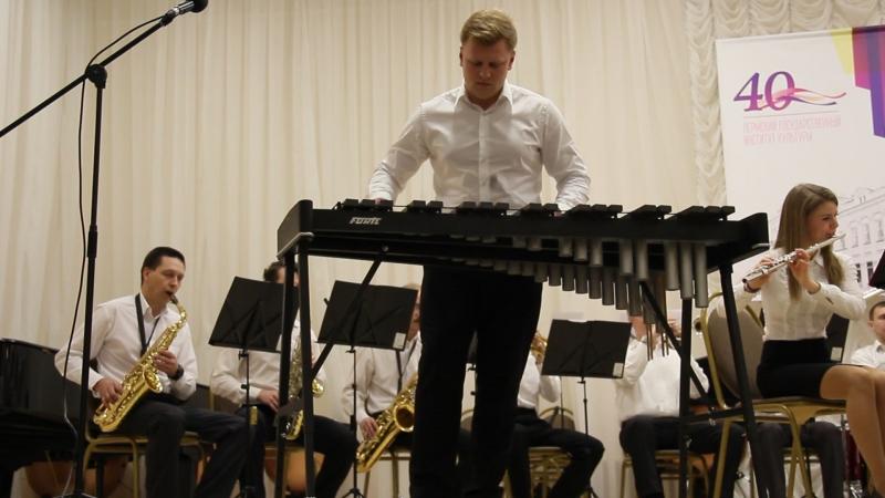 Лауреат международного конкурса - Константин Грачёв (ксилофон)