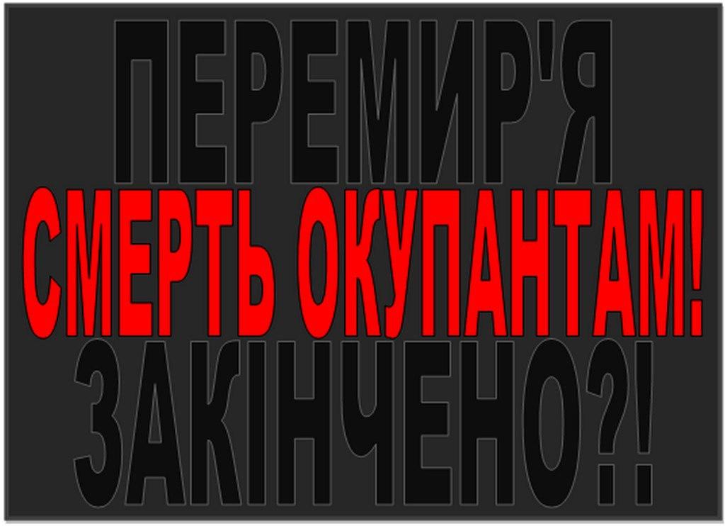 Террористы атаковали Авдеевку: среди военных есть погибший и раненые - Цензор.НЕТ 5580