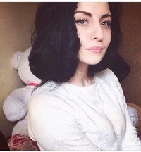 Полина  Никольская