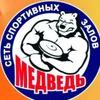 """Спортивный клуб """"Медведь"""""""
