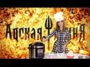 COOKING: Горячий шоколад из Нутеллы и творожный пирог за 10 минут!