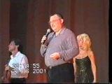 Михаил Круг Концерт в Сочи 2001г