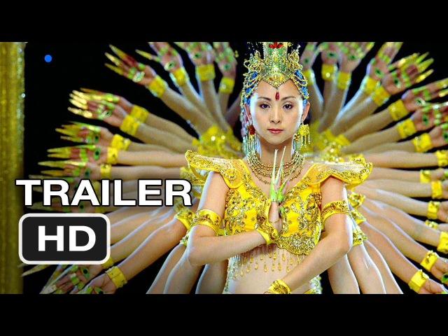 Samsara Official Trailer HD