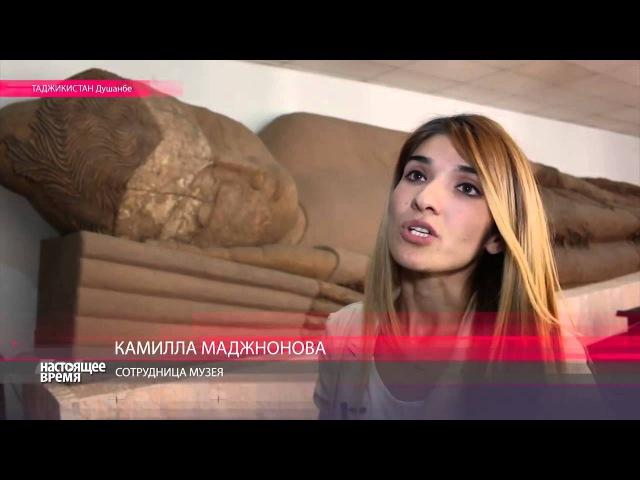 Таджикский Будда в нирване самый большой в мире смотреть онлайн без регистрации