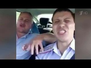 Дорожные инспекторы из Татарстана прославились, разместив ролик в Интернете - Первый канал