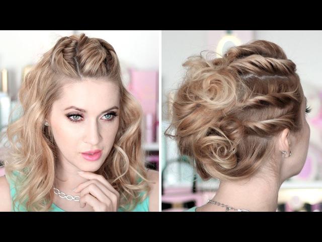 Свадебные/вечерние причёски на вечеринку быстро и легко, самой себе, для средних волос