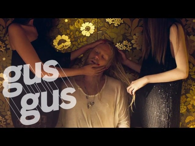 GusGus - Obnoxiously Sexual (Official Video)