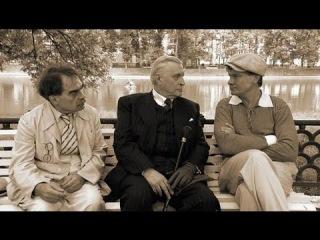Мастер и Маргарита разговор на Патриарших Прудах