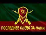 БМП Виталий Леонов