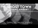 Adam Lambert -