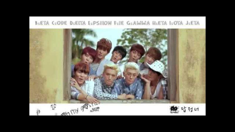 [MV] AlphaBAT(알파벳) - 답정너 (Oh My Gosh!)