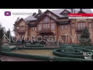 Евросоюз может снять санкции с Виктора Януковича